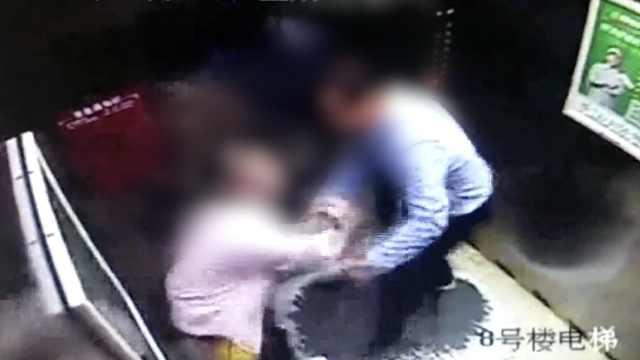 男子小区电梯猥亵女邻居,被拘5日