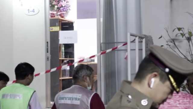 中国男子在曼谷公寓被捅数十刀身亡
