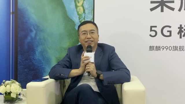 赵明回应苹果拿华为对比:同台竞技