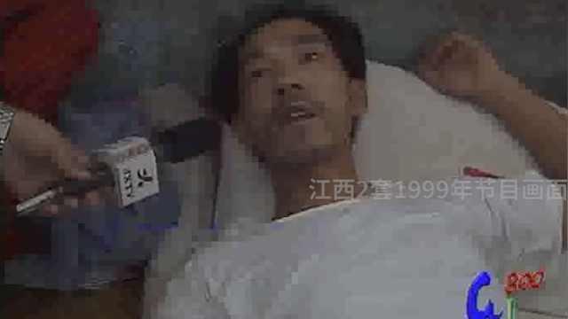 劳荣枝男友被捕,罕见采访画面曝光
