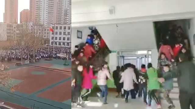 唐山4.5级地震,学生疏散操场避险