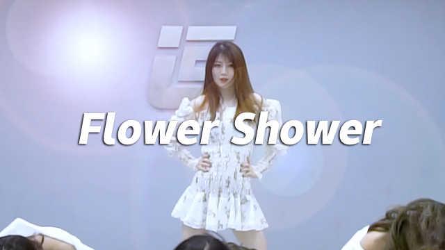乐舞秀翻跳泫雅《Flower Shower》