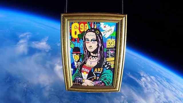 法国艺术家画了幅蒙娜丽莎送往太空