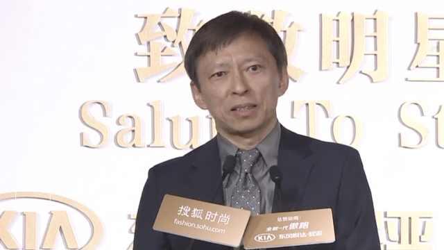 张朝阳:当明星很不容易,隐私成谈资