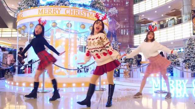 小姐姐化身麋鹿女孩带来圣诞热舞