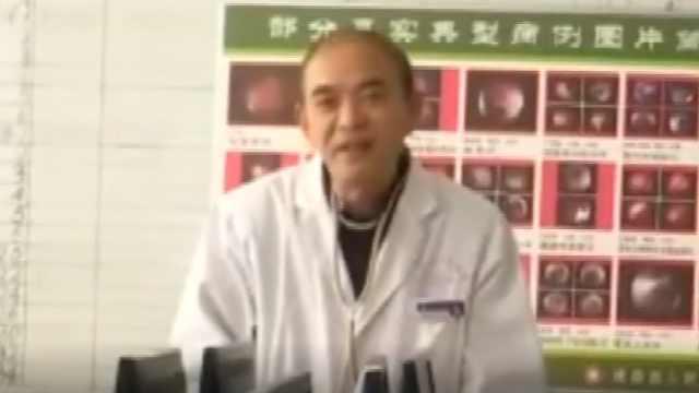 """葫芦岛医生刘会彬获评""""最美医师"""""""