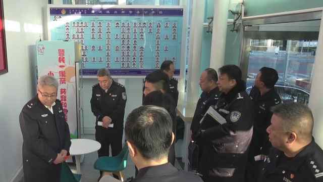海淀公安榜样系列评选部署会