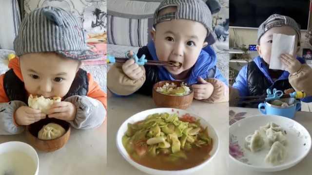 2岁娃吃饭超乖,被赞