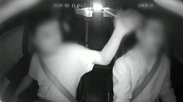 醉酒男拒付车费,听到报警暴打司机
