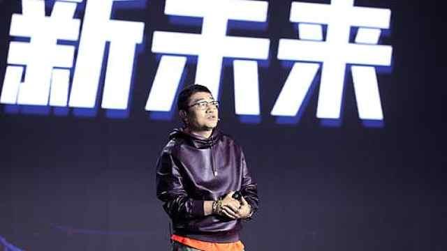 京东零售CEO:2020年14亿激励员工