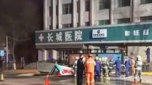 西宁南大街路面坍塌:失联人数上升