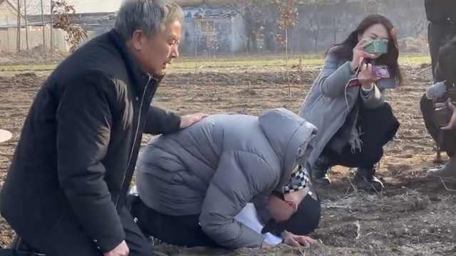 张志超回乡祭父,坟前念无罪判决