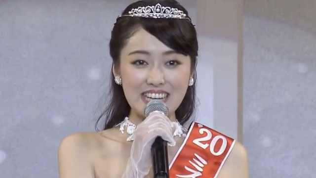 2020年日本小姐决赛,大三女生夺冠