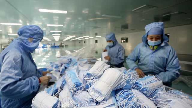 黑龙江最大口罩工厂复工,日产5万个
