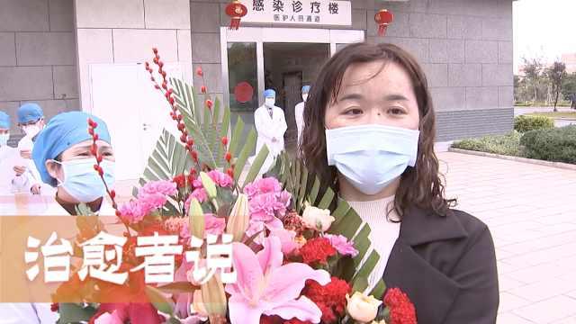 云南首例治愈者,在武汉超市做销售