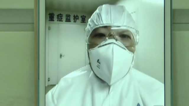 探隔离区:护士穿3层防护工作12小时