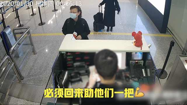 新加坡护士独赴中国支援,带来口罩