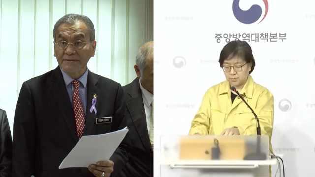 新加坡国际会议两名外国与会者确诊