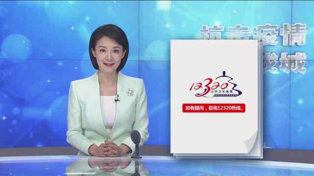 北京疾控:湖北返京需注意以下事项