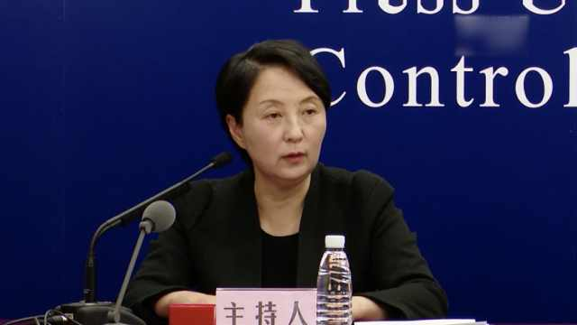 卫健委:对李文亮逝世表示深切哀悼
