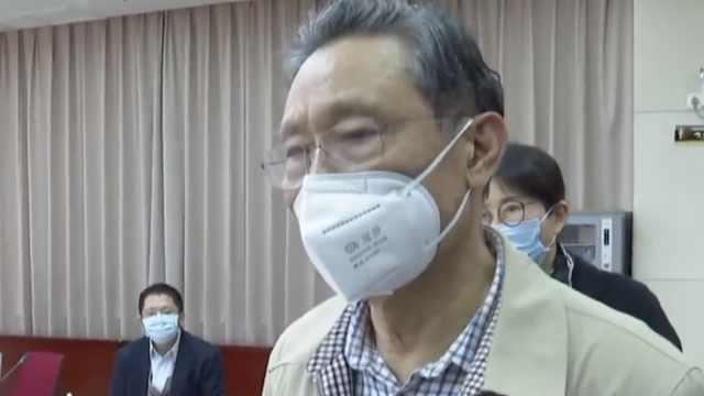 钟南山:疫情拐点还未到来