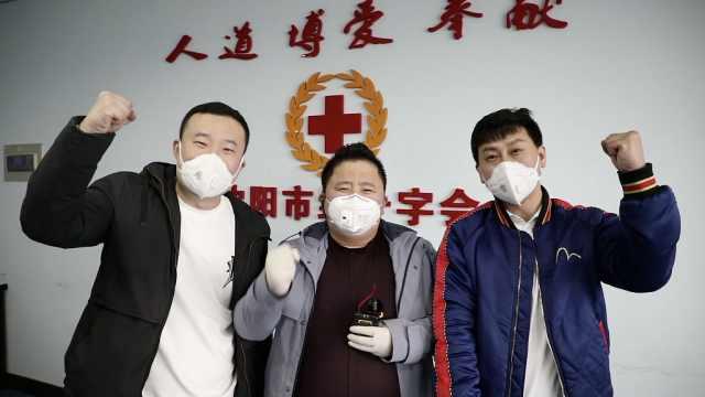 3兄弟捐口罩获奖2万,再捐医院抗疫