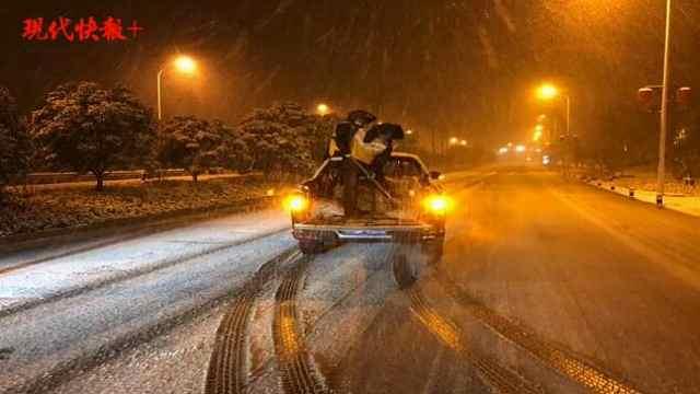 迎战大雪,南京扫雪车出动