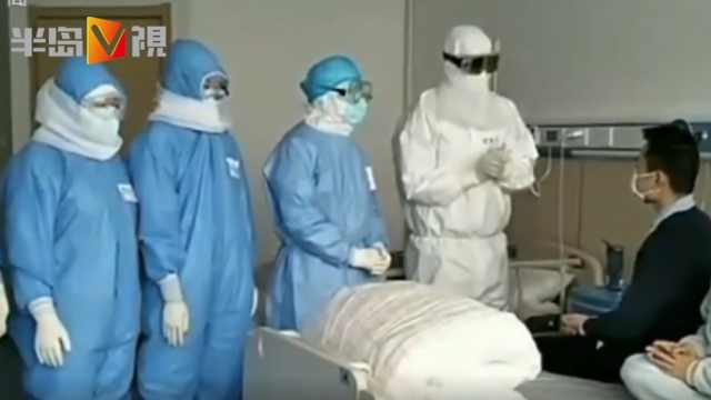 厉害!山东医疗队登上《新闻联播》