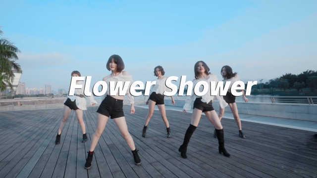 弗莱cover泫雅《Flower Shower》