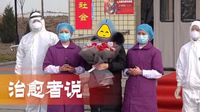 河南省三门峡新冠肺炎病例全部清零