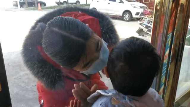 26天没见,护士妈妈隔玻璃亲吻1岁娃