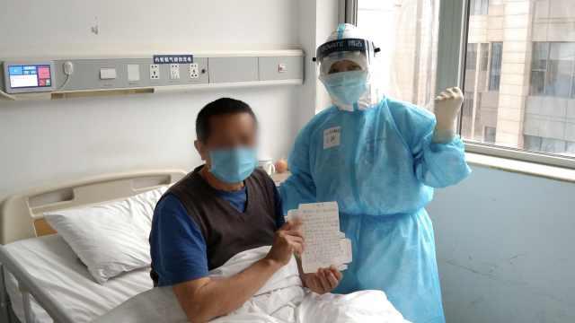 患者药盒上写感谢信,悄悄藏枕头下