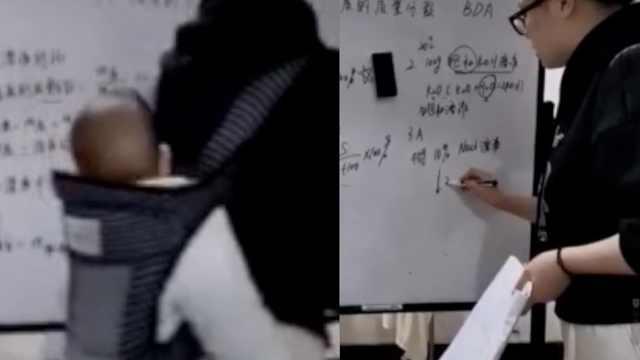 女教师背着娃娃上网课:探亲被滞留