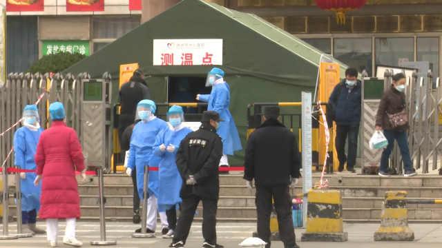 徐州6人因接触输入病例郭某鹏被隔离,官方正调查6人活动轨迹
