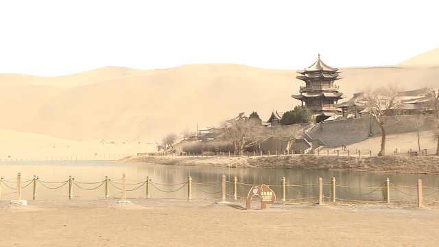 敦煌鸣沙月牙泉景区恢复开放,3月30日前游客可享半价