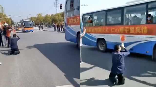感动哭了!贵州援鄂医疗队撤离返程,鄂州一市民街头下跪感谢