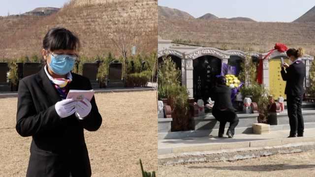 清明节公墓提供代客祭扫,最低35元已接200多单