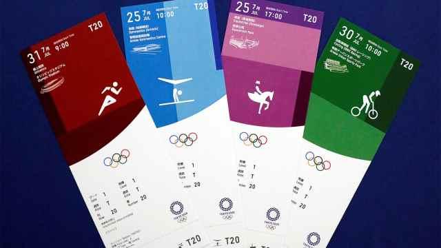 东京奥组委:已售门票仍可使用,不需要可退款