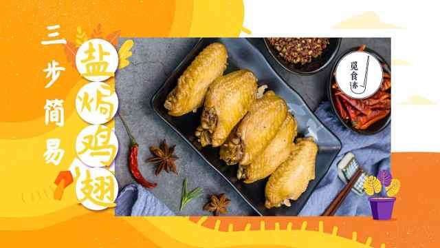 自从有了个广东同事,现在上班都不怕没鸡吃了!