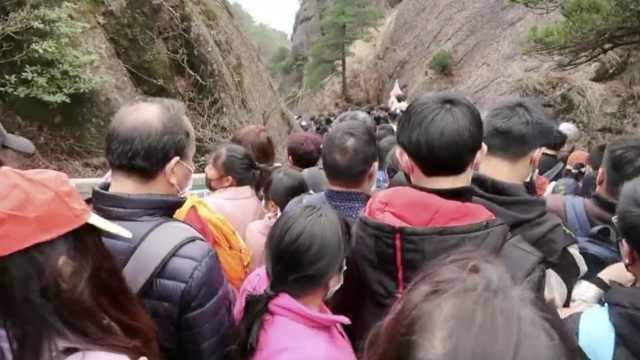 黄山景区回应游客扎堆:或因扫码测温比较慢,免费活动会继续