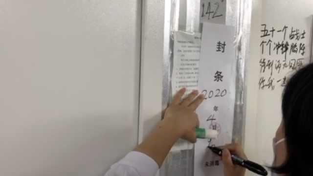 雷神山医院普通病区全部关舱,医护:期待ICU病房也关闭