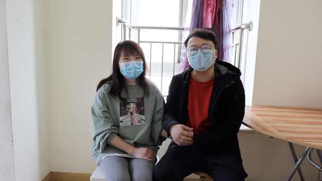 武汉家庭史丨网红窗帘户主现身:和女友打算领证因疫情耽搁了