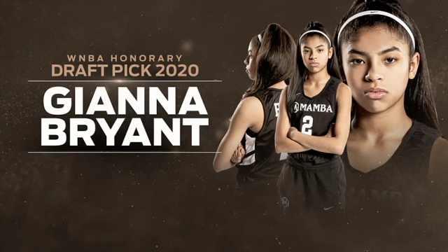 WNBA为科比和Gigi设立新奖项,感谢为女篮推广作出巨大的贡献