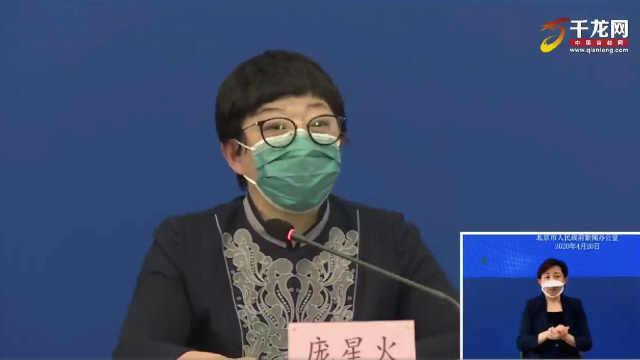 官方回应北京朝阳区成疫情高风险区