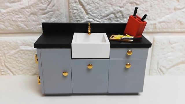趣味手工:组合迷你版的厨房水槽柜