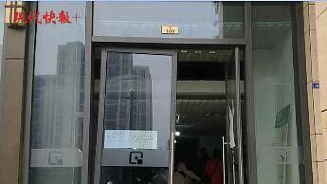 """""""长租公寓第一股""""青客公寓陷投诉漩涡"""