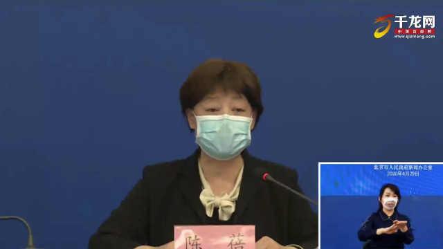 北京明日零时起,将一级响应机制调至二级