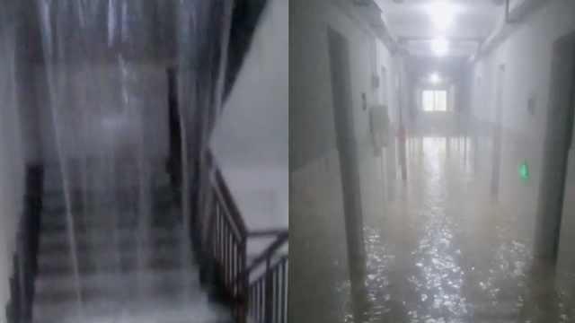 水箱破裂高校宿舍楼变水帘洞,学生睡觉被子被打湿