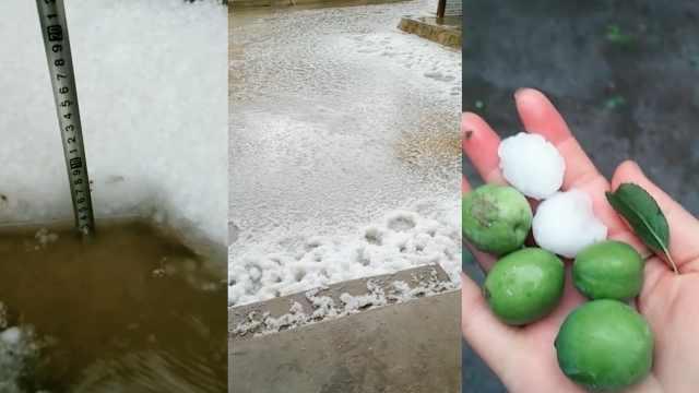 入夏失败!甘肃多地突降冰雹,地面堆起近10公分