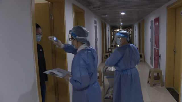 四川宜宾首个高校复课,高风险地区学生需核酸检测隔离12天